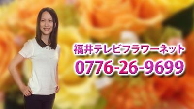 flower_005