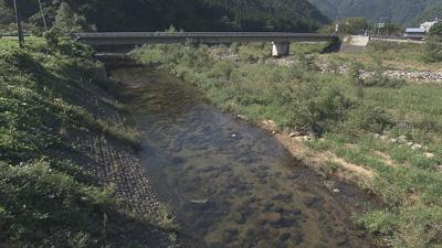 nao_river