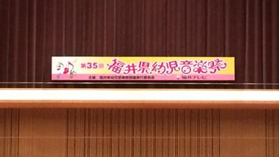 youji_003