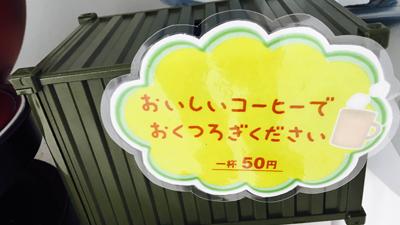 cafe_002