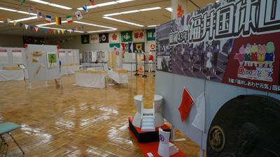 kokutai_004