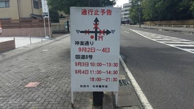 tsuruga_003
