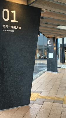 tsuruga_004