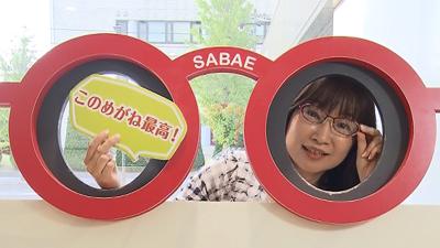 sakai_001